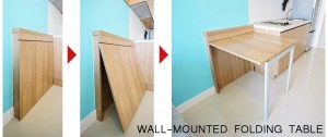 wall table 圧縮