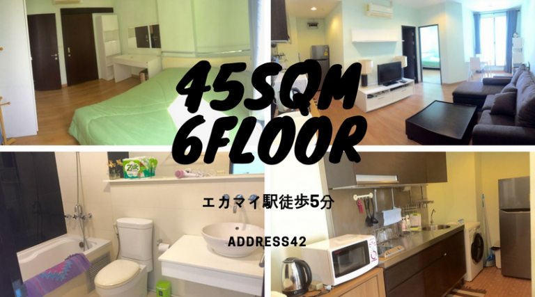 45sqm,6floor23000thb%2Fmonth